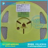 稳压二极管 ZMM5V1 ST LL34  ZMM5V1 1206 现货 欢迎咨询