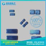 集成IC TL084 ST SOP/DIP-14 TL084 欢迎咨询 现货热卖中