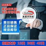 IC集成电路 二三极管 专业BOM订单配套