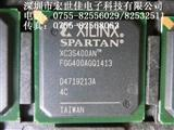 XC3S400AN-4FGG400C