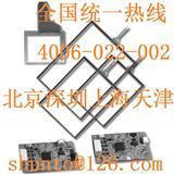 进口五线电阻触摸屏驱动USB触摸面板控制器5线触摸屏