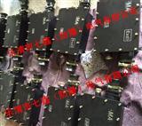 JHH50-8矿用隔爆型通讯电缆接线盒