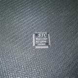 STC单片机-STC90LE516RD