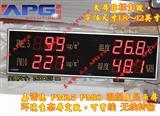 PM2.5在线空气检测仪,PM2.5实时测量,PM2.5大屏幕检测设备,24小时PM2.5测量