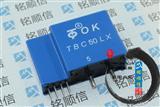 霍尔电流传感器 TBC50LX DIP-6 全新原装正品