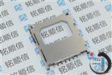 品质保证microSD卡座1.68mm高8位+2位日本广濑DM3AT-SF-PEJM5