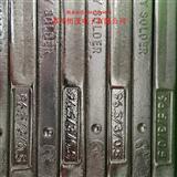 爱法(阿尔法)无铅焊锡条SAC305高银3%锡条锡丝锡膏助焊剂