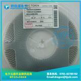 NEC钽电容 TEESVA1C105K12R A型 16V1UF 现货 欢迎咨询