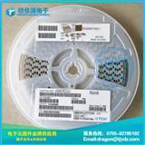 TDK电容 C3216C0G1H104J 1206 0.1UF50V 电容器 欢迎咨询