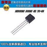 三极管 铜脚 D882S GR 2SD882 TO-92 功率晶体管
