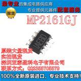 原装现货MP2161GJ详细参数及PDF技术资料