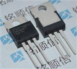 TO-220 LM2940CT-5.0 5V LM2940 稳压器 线性/稳压IC