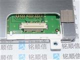 LQ064V3DG02 6.4寸液晶显示器组全系列