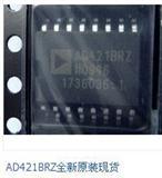 盛盈CS8416-CZZR CS8416-CZZ音频发送器、接收器、收发器 全新