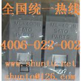 插拔式接线端子型号ML-400-NH-2P日本Sato Parts代理商进口连接器端子排