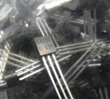 二三极管 S8550   S8050   晶体管 NPN