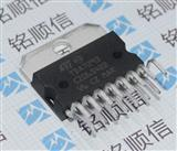 TDA7293功放板 并联单声道大功率功放板