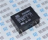 TIANBO天波继电器TRA2 L-24VDC-S-H可替欧姆龙G2R-1-E-DC24V 16A