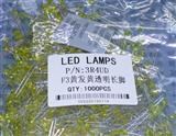 3MM黄发黄 LED灯 3mm发光二极管LED 黄光黄色 F3高亮 50只