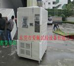 高低温显示器专用试验机|厂家直销