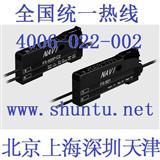 日本松下光纤传感器FX-501-CC2现货Panasonic数字光纤传感器价格SUNX