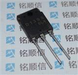 原装进口三洋 D1398 2SD1398封装TO-3P彩电显示器行管