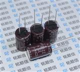 电解电容 35V/2200uF 体积16*25直插 优质铝电解电容器