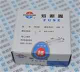 500V 1A 6*30mm陶瓷管保险丝RS58 RS58 6*30mm 陶瓷管熔断器