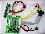 7寸50pin 60pin 平板电脑液晶屏驱动板套件DIY 2AV+VGA倒车优先