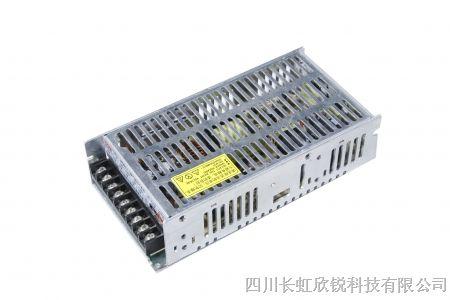 12V30A开关电源,批发