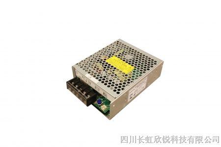 铁壳12V5A开关电源