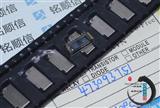 MOLEX 连接器 TRANSFLASH存储卡