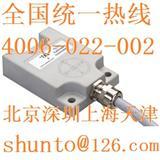 德国Posital官网的进口倾斜传感器型号ACS-360-1-SV20-VK2-5W