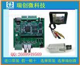 DM642开发板+7寸液晶屏+摄像机 H.264视频 DSP开发板 VMD642-D