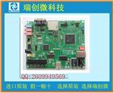 DSP28335+CPLD开发板 F28335-II学习板 带SD卡/USB/以太网