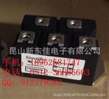 正宗sirectifier矽莱克单相整流桥S1PDB52N12、S1PDB60N18