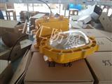 海洋王系列BFC8120粉尘防爆内场强光泛光灯