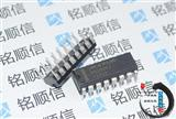 DG202CJ DIP16 集成IC 模拟交换机 原装现货