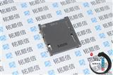DM1AA-SF-PEJ(21) 2.5mm间距 9+3位 2.9mm厚 HRS连接器