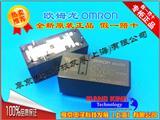 G2RL-1 12VDC 原装进口OMRON欧姆龙继电器G2RL-1-12VDC 12V 12A 5脚G2RL-1 DC12V