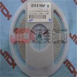 1206贴片电容0.1UF贴片陶瓷电容100nF 无极性贴片电容104三星电容