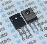 BUP313 TO-3P 进口西门子IGB体大功率管
