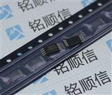 CEG8205A 锂电池保护IC TSSOP-8封装 全新原装