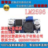 LM2596S DC-DC调压模块 大功率降压模块 降压芯片