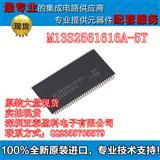 M13S2561616A-5T ESMT SDRAM 贴片TSOP66