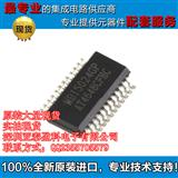 ED恒流芯片 MBI5024GP MBI5024 SSOP24 台湾聚积