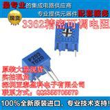 3362精密可调电阻 公司大量原装现货