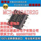 MC34063ADR2G  电源管理芯片 开关稳压器 原装正品  PDF  提供技术支持