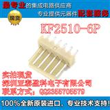 KF2510-6P详细参数及技术资料