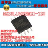 原装现货MX25L1606EM2I-12G详细参数及PDF技术资料